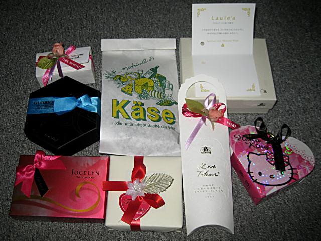 Valentine2010